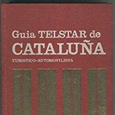Libros de segunda mano: GUIA TELSTAR DE CATALUÑA TURISTICO-AUTOMOVILISTICA. 1ª EDICION 1975. Lote 81713804
