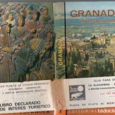 Libros de segunda mano: GRANADA (EVEREST, 1971). Lote 82950560