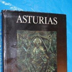 Libros de segunda mano: ASTURIAS, TIERRAS DE ESPAÑA, 1ª EDI 1978, FUNDACION JUAN MARCH, EDICIONES NOGUER. Lote 85205188
