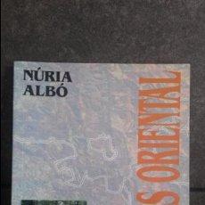 Libros de segunda mano: LES COMARQUES DE CATALUNYA. NURIA ALBO. EL VALLES ORIENTAL. 1994. CATALAN ( CATALA). DISSENYS CULTUR. Lote 86557712