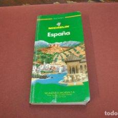 Libros de segunda mano: GUIA TURISTICA MICHELIN ESPAÑA AÑO 1997 - GV1. Lote 89258104