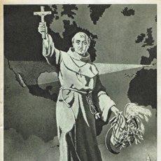 Libros de segunda mano: VISIT PETRA. EDICIÓN BILINGÜE CASTELLANO/INGLÉS. (6.1). Lote 92261875
