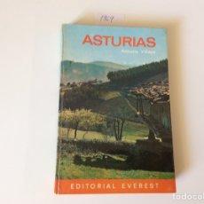 Libros de segunda mano: GUIA DE ASTURIAS / ANTONIO VIÑAYO -ED. EVEREST 1969. Lote 94746415