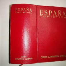Libros de segunda mano: ESPAÑA TURÍSTICA 1973 GUÍAS AFRODISIO AGUADO 9ª EDICIÓN . Lote 94958211
