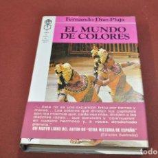 Libros de segunda mano: EL MUNDO DE COLORES - FERNANDO DÍAZ PLAJA - GV2. Lote 95148471