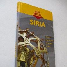 Libros de segunda mano: GUÍA TOTAL, SIRIA-HISTORIA, GASTRONOMÍA, NATURALEZA Y CULTURA.- 1ª. EDC., MARZO 2008- ANAYA. Lote 96324519
