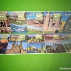 Libros de segunda mano: DESCUBRA NUESTRA TIERRA. PUEBLO A PUEBLO POR SUS RUTAS MAS BELLAS. OBRA COMPLETA EN 10 TOMOS. Lote 96811555