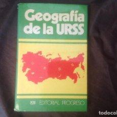 Libros de segunda mano: GEOGRAFÍA DE LA URSS EDITORIAL PROGRESO 1983 . Lote 97967659