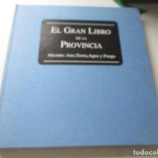Libros de segunda mano: EL GRAN LIBRO DE LA PROVINCIA ALICANTE: AIRE, TIERRA, AGUA Y FUEGO.- . Lote 100449051
