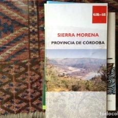 Libros de segunda mano: SIERRA MORENA. GR-18. Lote 101040804