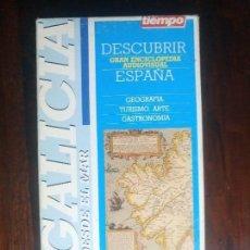 Libros de segunda mano: CINTA VHS GALICIA DESDE EL MAR DESCUBRIR ESPAÑA TIEMPO GEOGRAFIA TURISMO ARTE GASTRONOMIA. Lote 101127479