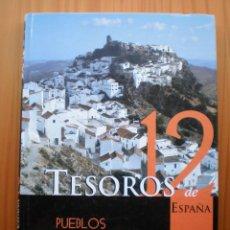Libros de segunda mano: PUEBLOS Y LUGARES / TESOROS DE ESPAÑA 12, ESPASA TAPA DURA , PUEBLO CAMINO. Lote 101314995