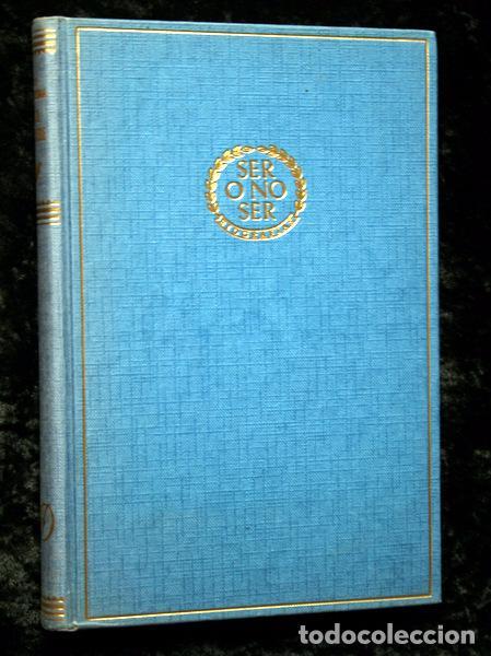 AL SUR DEL CARIBE - ALBERTO VAZQUEZ - FIGUEROA - 1965 - 1ª EDICION - - RARO (Libros de Segunda Mano - Geografía y Viajes)