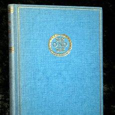 Libros de segunda mano: AL SUR DEL CARIBE - ALBERTO VAZQUEZ - FIGUEROA - 1965 - 1ª EDICION - - RARO. Lote 101269811