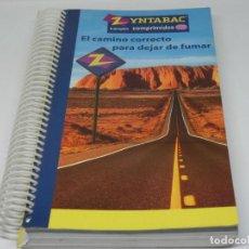 Libros de segunda mano: ATLAS DE CARRETERAS ESPAÑA PORTUGAL ANAYA . Lote 104240995