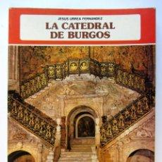 Libros de segunda mano: LA CATEDRAL DE BURGOS. JESÚS URREA FERNÁNDEZ. EDITORIAL EVEREST 1982. ILUSTRADO. Lote 105983884