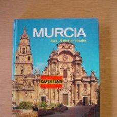 Libros de segunda mano: MURCIA (GUÍAS EVEREST) - JOSÉ BALLESTER NICOLÁS. Lote 106006831