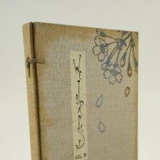 Libros de segunda mano: WE JAPANESE, H.S.K. YAMAGUCHI, VOL.II, 389 ILUSTRACIONES, 1937, JAPAN. 15,8X22,5CM. Lote 106919871