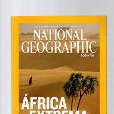 Libros de segunda mano: NATIONAL GEOGRAPHIC - MAYO 2008 - ÁFRICA EXTREMA. Lote 113258523