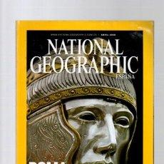 Libros de segunda mano: NATIONAL GEOGRAPHIC - ABRIL 2008 - ROMA Y LOS BÁRBAROS. Lote 113258559