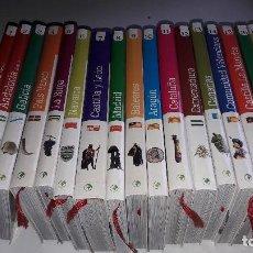 Libros de segunda mano: GEOGRAFÍA Y VIAJES..GUÍAS VISUALES DE ESPAÑA..COLECCIÓN COMPLETA ..18 TOMOS... Lote 113685215