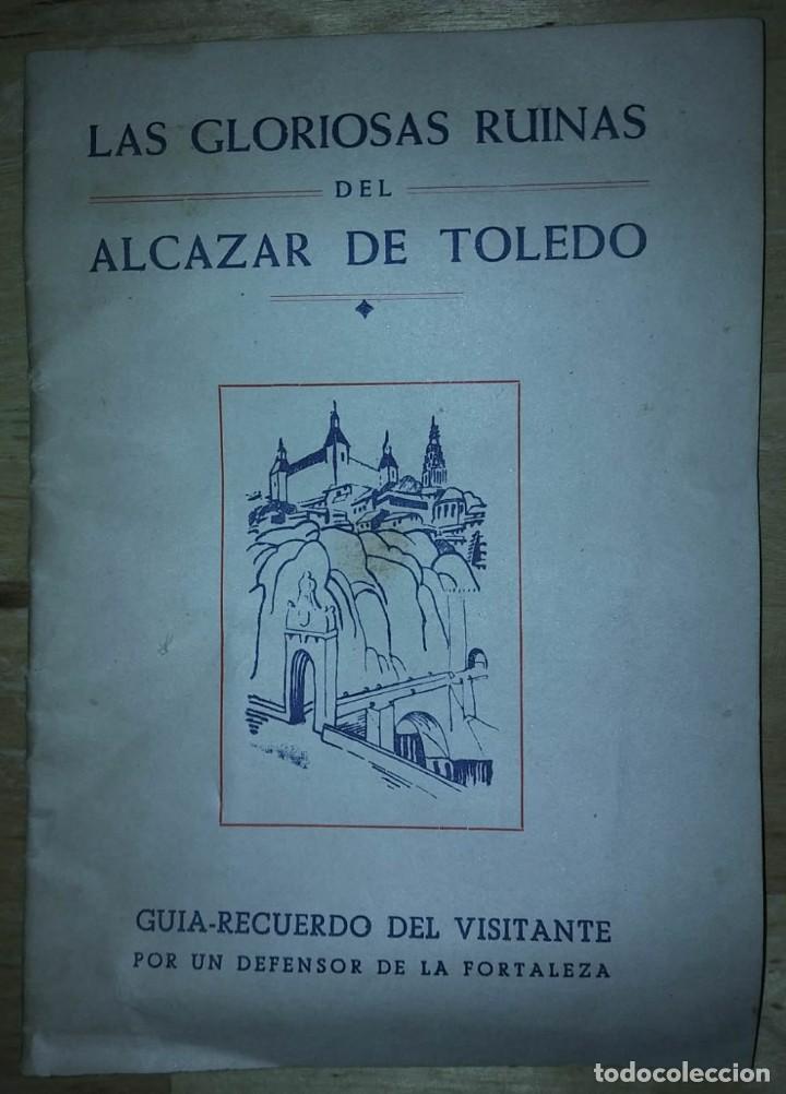 LAS GLORIOSAS RUINAS DEL ALCAZAR DE TOLEDO - POR EUGENIO MARTÍN - AUTÓGRAFO DEL AUTOR - AÑO 1958 (Libros de Segunda Mano - Geografía y Viajes)