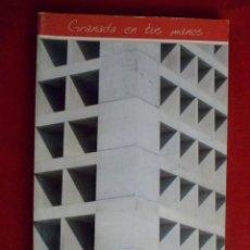 Livros em segunda mão: GRANADA EN TUS MANOS. LA CIUDAD CONTEMPORÁNEA NÚMERO 6. IDEAL. Lote 114530071