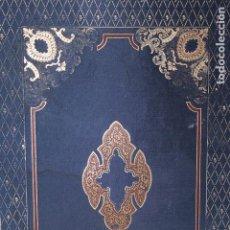 Libros de segunda mano: LIBRO BBVA VIAJEROS POR LA ESPAÑA ROMANTICA COLECCION LITOGRAFIAS EJEMPLAR 246. Lote 114739783