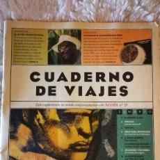 Second hand books - Cuaderno de Viajes - Suplemento - Altaïr 15 - 115352751