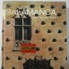 Livres d'occasion: GUIA DE SALAMANCA EVEREST 1981. Lote 115474135