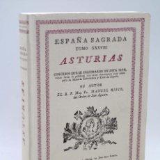 Libros de segunda mano: ESPAÑA SAGRADA TOMO XXXVIII ASTURIAS (MANUEL RISCO) MASES, 1986. FACSIMIL. Lote 194294115