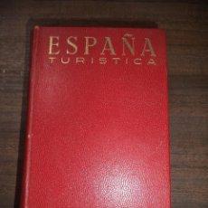 Libros de segunda mano: ESPAÑA TURISTICA. 5ª EDICION. GUIAS AFRODISIO AGUADO. 1964.. Lote 118334567