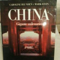 Libros de segunda mano: CHINA - GIGANTE MILENARIO - ATLAS CULTURALES DEL MUNDO. Lote 119311699