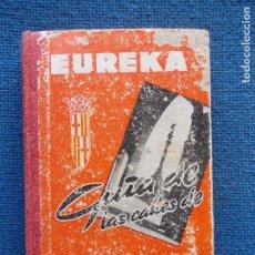 Libros de segunda mano: EUREKA GUÍA DE LAS CALLES DE BARCELONA ANTIGUO. Lote 119622671