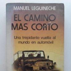 Libros de segunda mano: EL CAMINO MÁS CORTO. UNA TREPIDANTE VUELTA AL MUNDO EN AUTOMÓVIL - MANUEL LEGUINECHE - VIAJES. Lote 120577931