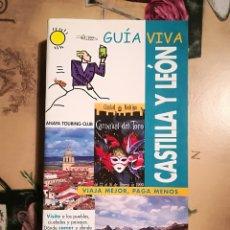 Libros de segunda mano: GUÍA VIVA. CASTILLA Y LEÓN - ANAYA TOURING CLUB - 2ª EDICIÓN 2002. Lote 121591559