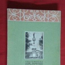 Libros de segunda mano: GUIA TURÍSTICA DE PAMPLONA 1954. Lote 122704159