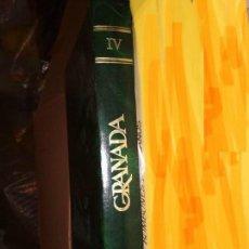 Libros de segunda mano: GRANADA COLECCIÓN NUESTRA ANDALUCÍA, EDITORIAL ANDALUCIA DE EDICIONES ANEL, S.A. GRANADA 1981. Lote 124440099