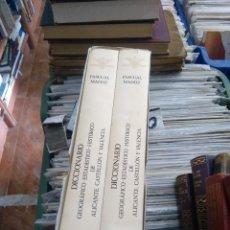 Libros de segunda mano: DICCIONARIO MADOZ. Lote 126665331