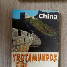 Libros de segunda mano: TROTAMUNDOS CHINA . Lote 127523571