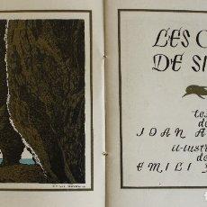 Libros de segunda mano: LES COVES DE SITGES. - AMADES, JOAN. [EMILI FERRER IL·LUSTR.] - BARCELONA, 1954.. Lote 123156472