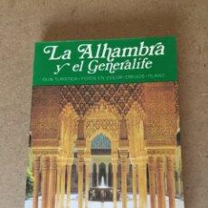 Libros de segunda mano: 188L682 LA ALHAMBRA Y EL GENERALIFE, GUÍA TURÍSTICA, FOTOS , DIBUJOS, PLANOS.. Lote 129600622