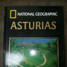Libros de segunda mano: ASTURIAS CONOCER ESPAÑA NATIONAL GEOGRAPHIC 2006 CLUB INTERNACIONAL DEL LIBRO. Lote 130578568