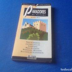 Libros de segunda mano: PARADORES DE TURISMO, ESPAÑA, VER FOTO.. Lote 131151144