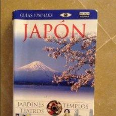 Libros de segunda mano: JAPÓN. GUÍAS VISUALES EL PAIS AGUILAR (3A EDICIÓN, 2006). Lote 131647766