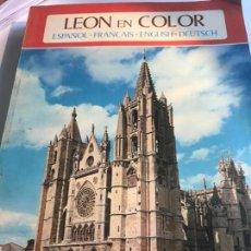 Libros de segunda mano: LEON EN COLOR . 1974 ESPAÑOL- FRANCES- INGLES- ALEMAN. Lote 132928782