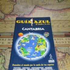 Livres d'occasion: GUIA AZUL EL MUNDO A TU AIRE CANTABRIA. Lote 133823290