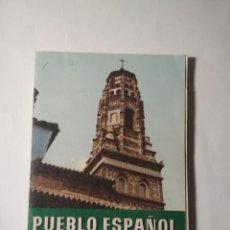 Libros de segunda mano: PUEBLO ESPAÑOL DE MONTJUICH BARCELONA - AYUNTAMIENTO DE BARCELONA 1965. Lote 134453554