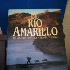 Libros de segunda mano: EL RÍO AMARILLO, UN VIAJE DE 5000 AÑOS A TRAVÉS DE CHINA - KEVIN SINCLAIR - DESTINO, 1988. Lote 134580909