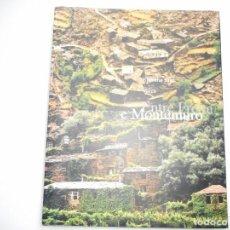 Libros de segunda mano: FILOMENO SILVA MARCO ENTRE FREITA E MONTEMURO Y90894. Lote 139175174